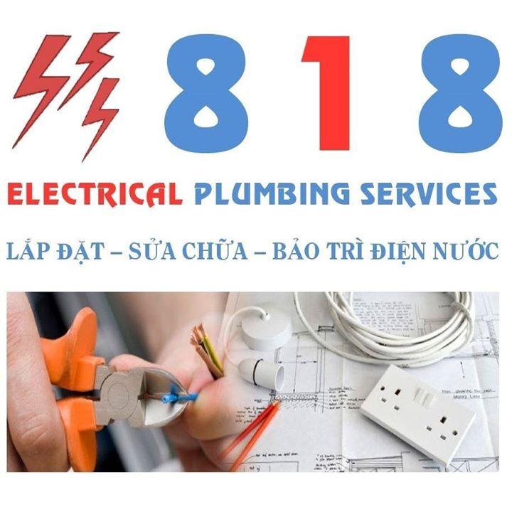818 機電公司