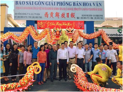 BAO SAI GON GIAI PHONG BAN HOA VAN