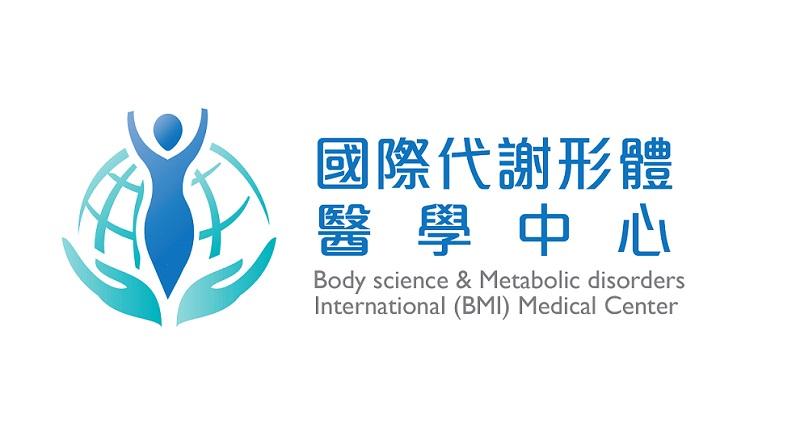 (BMI) Medical Center