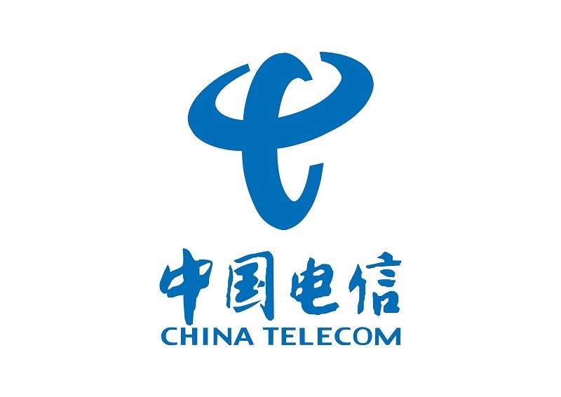 中國電信信息技術(越南)有限公司