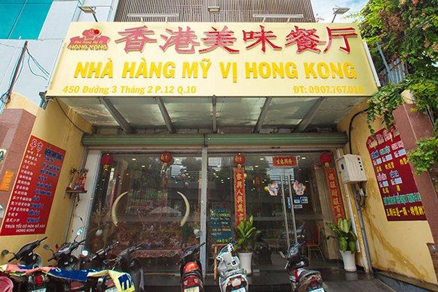 HOA XUONG CO.,LTD-MY VI HONG KONG RESTAURANT