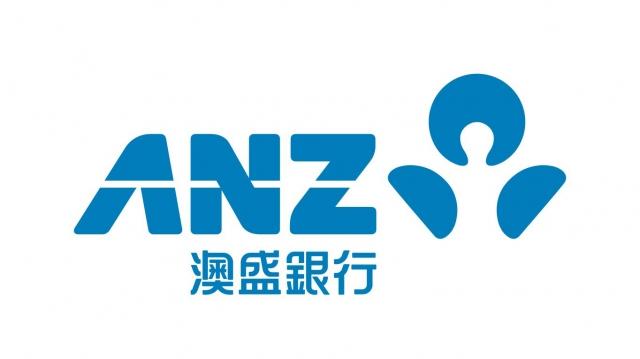 AUSTRALIA & NEW ZEALAND BANKING GROUP VN HCMC BRANCH ANZ BANKING VIETNAM LTD(ANZ 銀行)