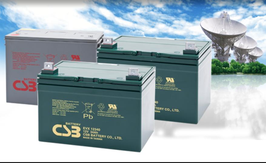 台灣神戶電池(越南) 責任有限公司