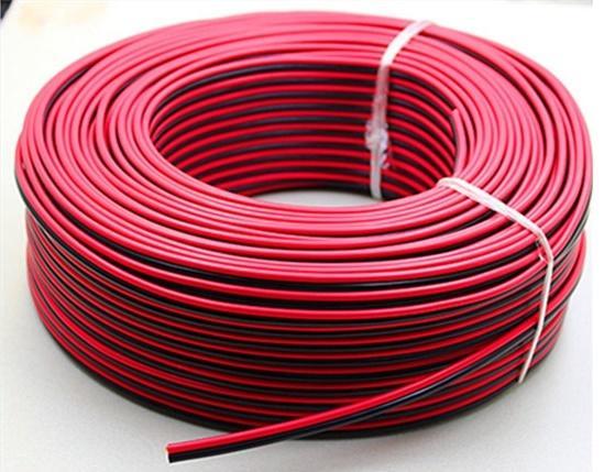 大亞(越南)電線電纜股份公司