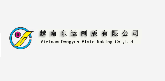 CTY TNHH VN DONG YUN PLATE MAKING