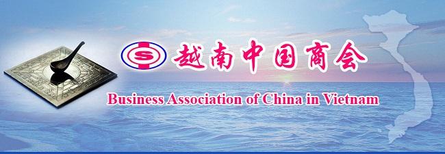 Hội liên hiệp các doanh nghiệp ngành thiết bị vật tư y tế và dịch vụ chăm sóc sức khỏe hiệp hội doanh nghiệp trung quốc tại việt nam