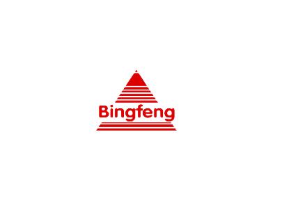 炳鋒工業建築公司