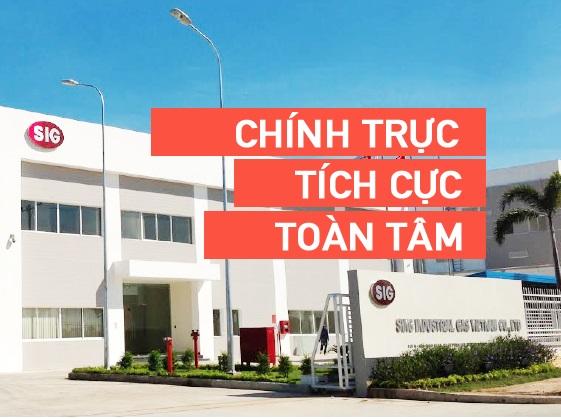 新工業氣體(越南)有限公司