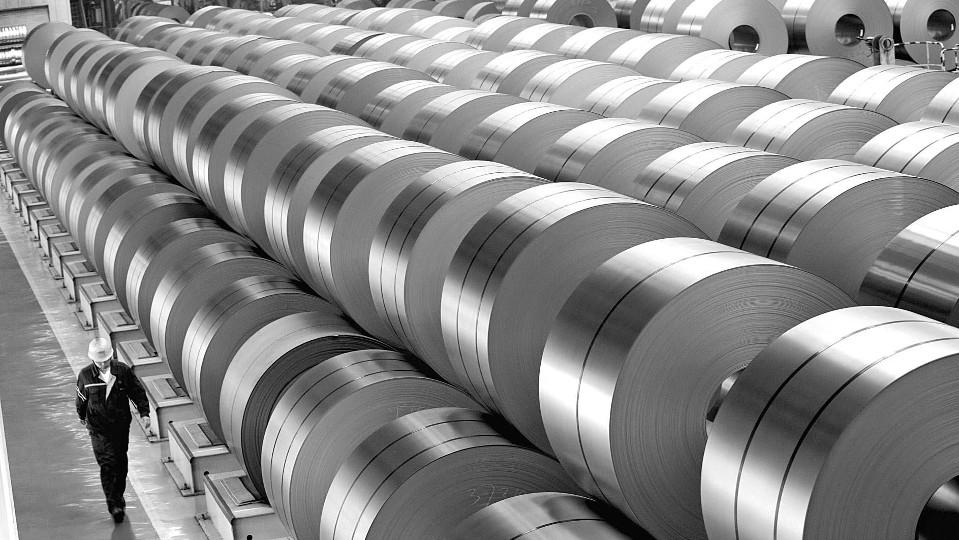 毅鋼科技責任有限公司