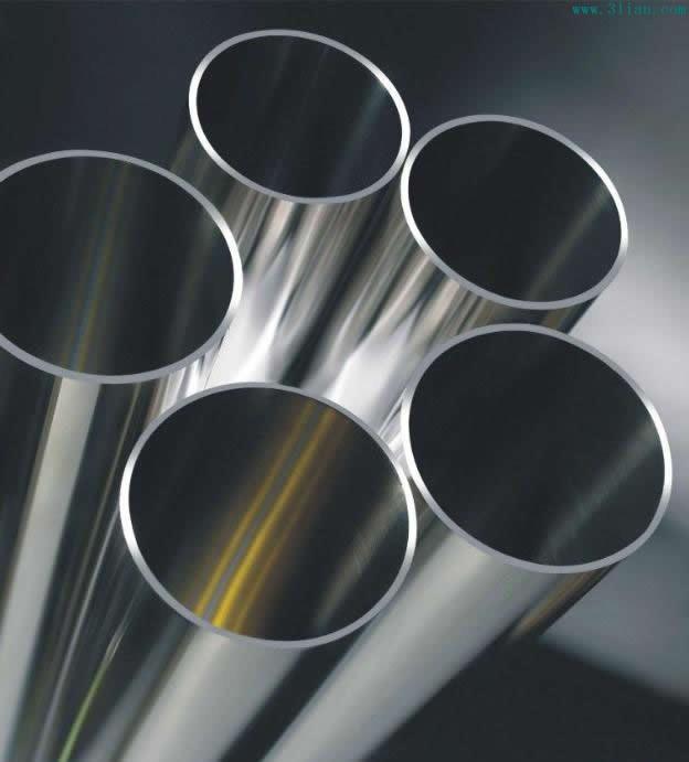 鑽石鋼管企業有限公司