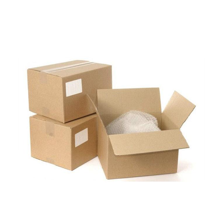 彰元紙器包裝股份有限公司