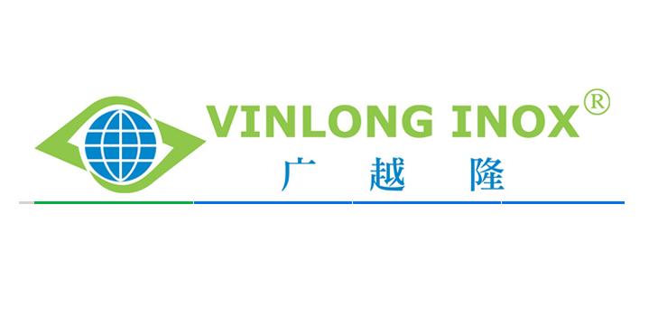 越南廣越隆不銹鋼有限責任公司