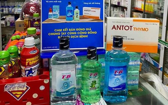 健康防護商品豐富多樣