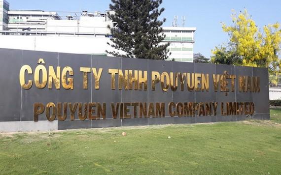 越南寶元公司今起暫停活動