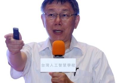 香港白衣人暴毆事件 柯文哲:想想台灣何嘗不是這樣