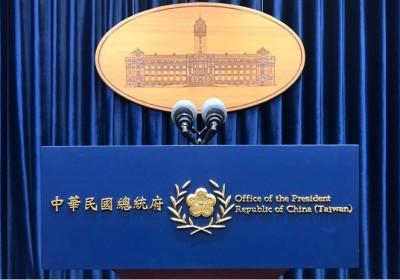 日本第四批捐贈疫苗抵臺,總統府表達誠摯感謝,更充分彰顯臺日真摯友誼