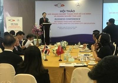 泰国与越南企业寻找投资合作机会