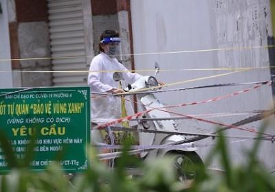 外國四大商會:胡志明市嚴格防疫 已迫使部分生產外移