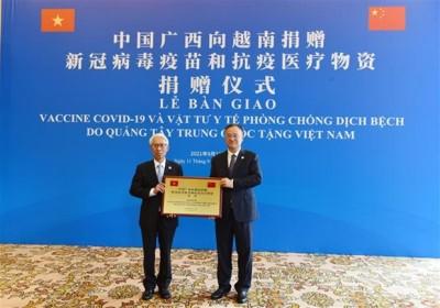 中國廣西壯族自治區向越南捐贈80萬劑新冠疫苗