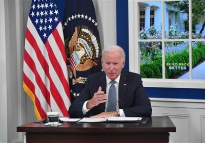 Tổng thống Biden kêu gọi